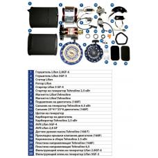 Запасные части для генераторов и двигателей