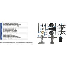 Запасные части для миникультиваторов